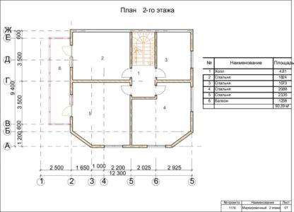 Проект дома с крыльцом № 1176 — 187 м2 (12,3 х 9,4)