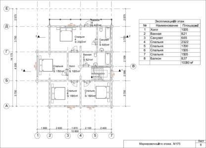 Дом с двумя террасами № 395 — 229 м2 (10,8 х 14,175)