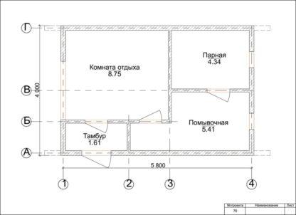 Проект бани №Б-1 — 20 м2 (5,8 х 4)