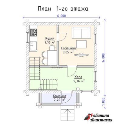 Проект дома №4 — 53 м2 (6 х 7)